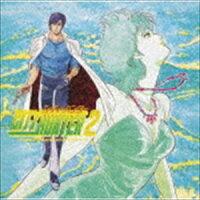 【Blu-specCD2】 CITY HUNTER 2 オリジナル・アニメーション・サウンドトラック Vol.1