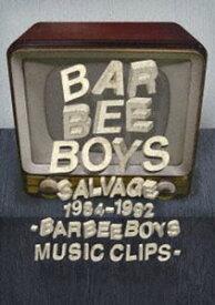 バービーボーイズ/SALVAGE 1984-1992 BARBEE BOYS MUSIC CLIPS [DVD]