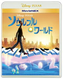ソウルフル・ワールド MovieNEX [Blu-ray]