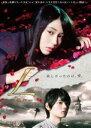 [DVD] L-エル-