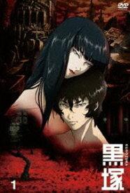 黒塚 KUROZUKA Vol.1 [DVD]