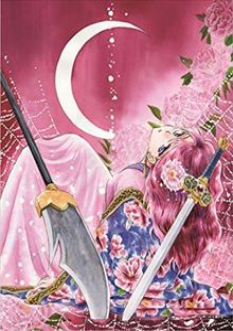 [DVD] 暁のヨナ Vol.5