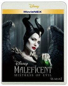 マレフィセント2 MovieNEX [Blu-ray]