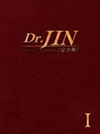 Dr.JIN<完全版>Blu-ray BOX1 [Blu-ray]