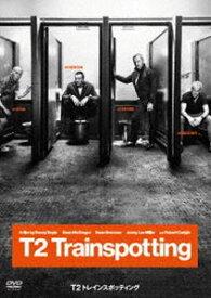 T2 トレインスポッティング [DVD]