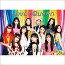 [CD](初回仕様) E-girls/Love ☆ Queen(初回生産限定盤/CD+DVD)