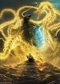 GODZILLA 星を喰う者 DVD スタンダード・エディション [DVD]