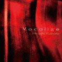 [CD] 窪田宏/Vocalize