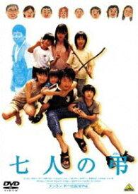 七人の弔 [DVD]