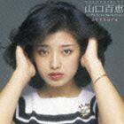 山口百恵 コンプリート・シングルコレクション