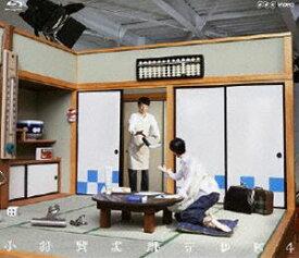小林賢太郎テレビ 4・5 [Blu-ray]