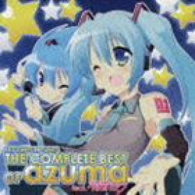 azuma feat.初音ミク / EXIT TUNES PRESENTS THE COMPLETE BEST OF azuma feat.初音ミク [CD]