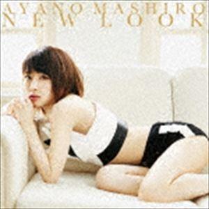 [CD] 綾野ましろ/NEWLOOK(初回生産限定盤/CD+DVD)