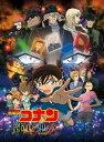 [DVD] 劇場版 名探偵コナン 純黒の悪夢(通常盤)