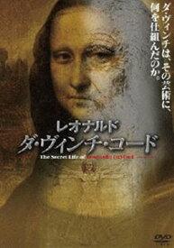 レオナルド・ダ・ヴィンチ・コード [DVD]