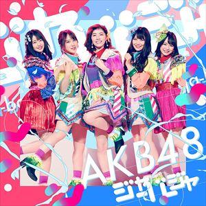 AKB48 / ジャーバージャ(初回限定盤/Type D/CD+DVD) [CD]