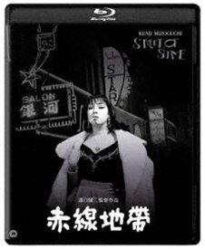 赤線地帯 4K デジタル修復版 Blu-ray [Blu-ray]