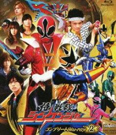 スーパー戦隊シリーズ 侍戦隊シンケンジャー コンプリートBlu‐ray2 [Blu-ray]