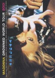 マドンナ/ライヴ・イン・デトロイト 2001 [DVD]