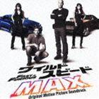 [CD] (オリジナル・サウンドトラック) ワイルド・スピードMAX-オリジナル・サウンドトラック