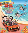 [Blu-ray] 東野・岡村の旅猿 プライベートでごめんなさい… パラオでイルカと泳ごう!の旅+ハワイの旅 プレミアム完全版 〜美しの海セレクション〜