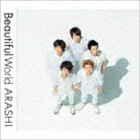 嵐 / Beautiful World [CD]