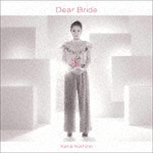 西野カナ / Dear Bride(通常盤) [CD]