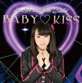 2o Love to Sweet Bullet / BABY KISS(初回生産限定盤/新城真衣ver) [CD]