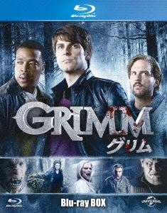 GRIMM/グリム BD-BOX [Blu-ray]