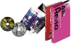 アイアムアヒーロー DVD豪華版 [DVD]