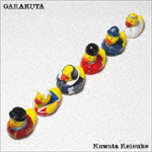 桑田佳祐 / がらくた(通常盤) [CD]