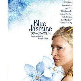 ブルージャスミン [Blu-ray]