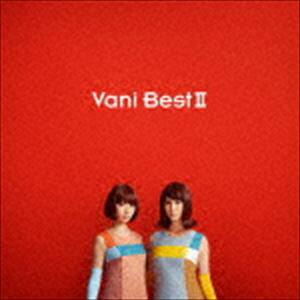 バニラビーンズ / VaniBestII(CD+Blu-ray) [CD]