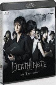 DEATH NOTE デスノート the Last name 【スペシャルプライス版】 [Blu-ray]