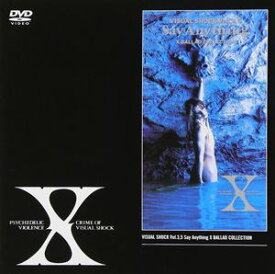 X/VISUAL SHOCK Vol.3.5 Say Anything〜X BALLAD COLLECTION〜 [DVD]