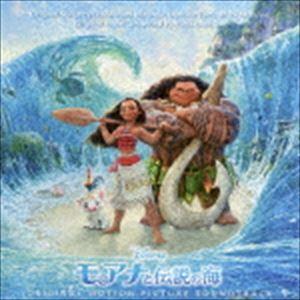 [CD] (オリジナル・サウンドトラック) モアナと伝説の海 オリジナル・サウンドトラック <英語版>