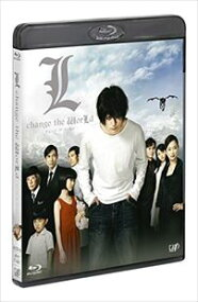 L change the WorLd【スペシャルプライス版】 [Blu-ray]