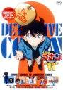 [DVD] 名探偵コナンDVD PART11 vol.1