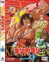 [DVD] キン肉マン VOL.6