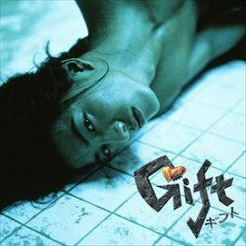 ギフト DVD-BOX [DVD]