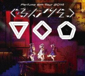 Perfume 5th Tour 2014「ぐるんぐるん」【初回限定盤】 [DVD]