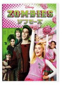 ゾンビーズ [DVD]