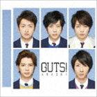 GUTS!(通常盤)