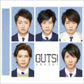 嵐 / GUTS!(通常盤) [CD]