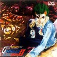 新世紀GPX サイバーフォーミュラ ZERO VOL.3 [DVD]