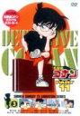 [DVD] 名探偵コナンDVD PART11 vol.3