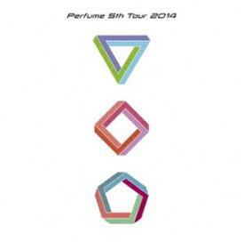 Perfume 5th Tour 2014「ぐるんぐるん」(通常盤) [DVD]