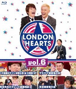 [Blu-ray] ロンドンハーツ vol.6