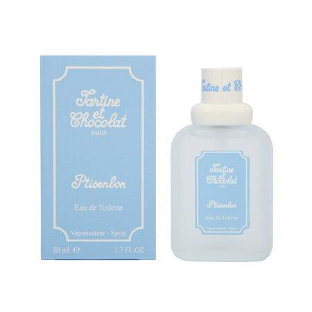 ジバンシー プチサンボン EDT SP (女性用香水) 50ml