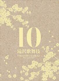 滝沢歌舞伎10th Anniversary(日本盤) [DVD]